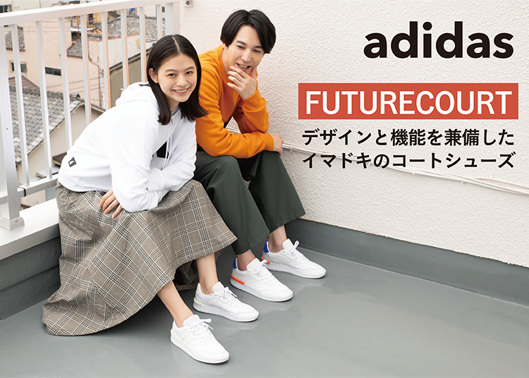 adidas アディダス FUTURECORT