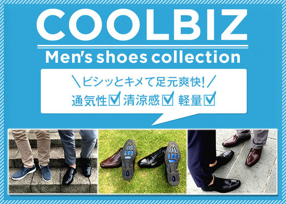 coolbiz_2017