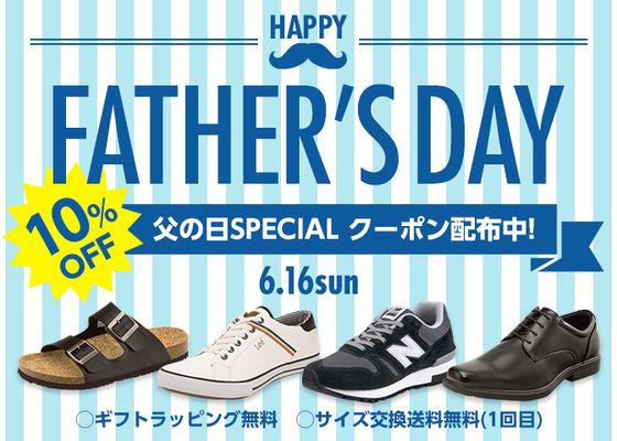 08bf527585783 AEONの靴通販
