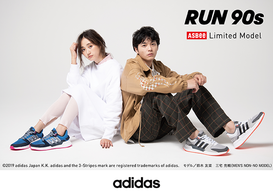 adidas RECOMMENDED ITEM