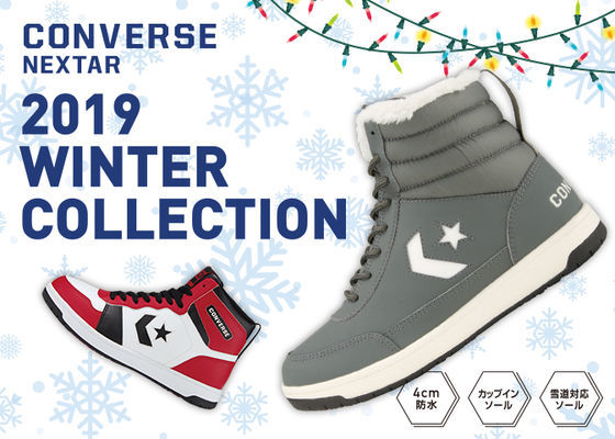 CONVERSE NEXTAR 2019 WINTER COLLECTION