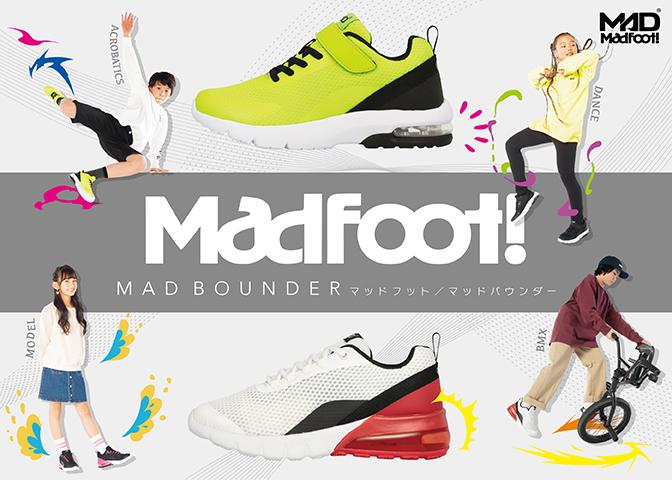 MAD BOUNDER