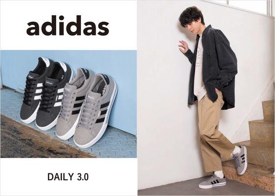 adidas DAILY 3.0 アディダスデイリー3.0