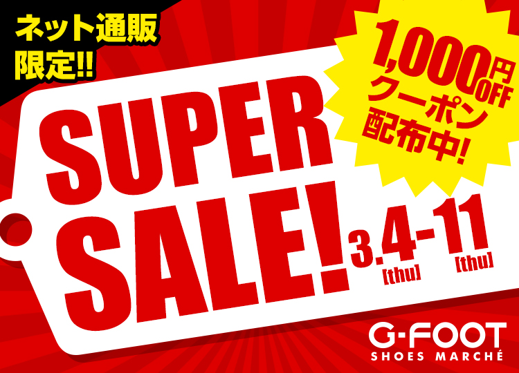 SUPERSALE20210304