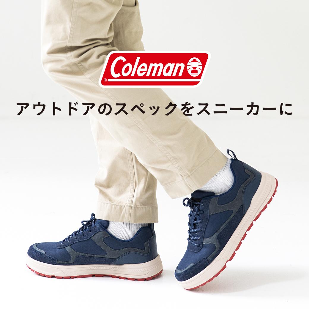 Colemanアウトドアスニーカー