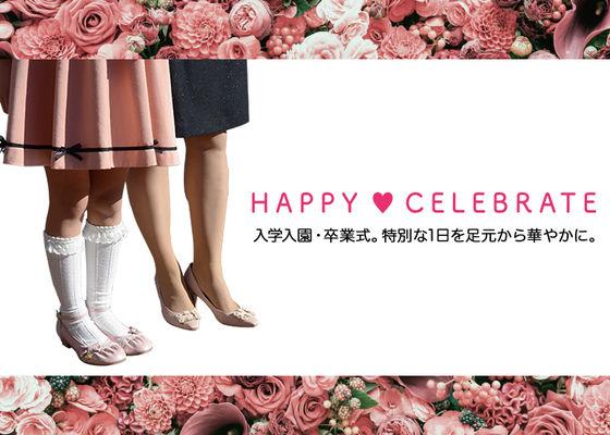 Happy Celebrate
