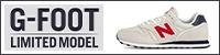 G-FOOT限定モデル